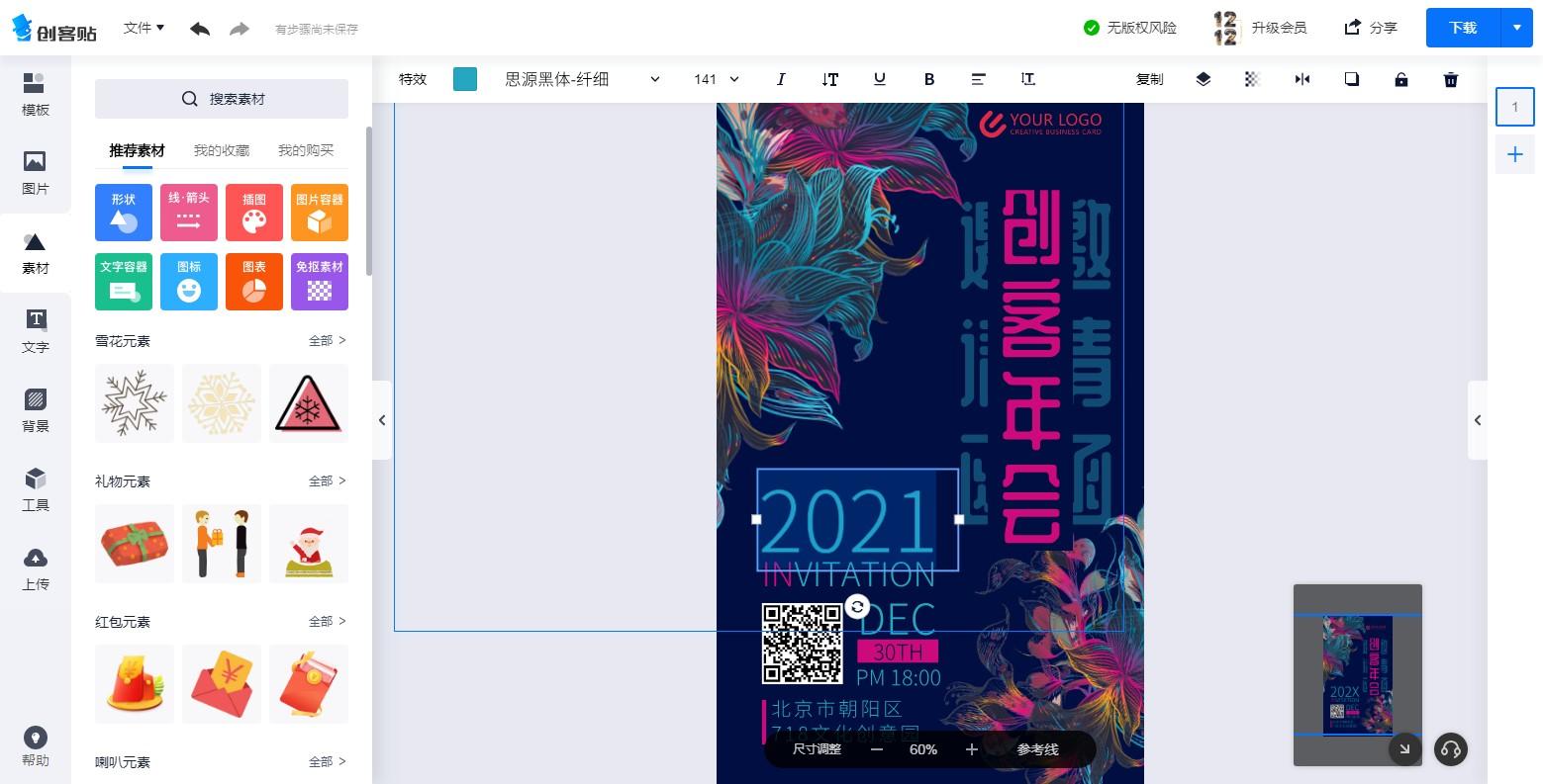 Dingtalk_20201203175656.jpg