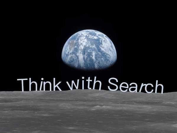 以搜索驱动思索